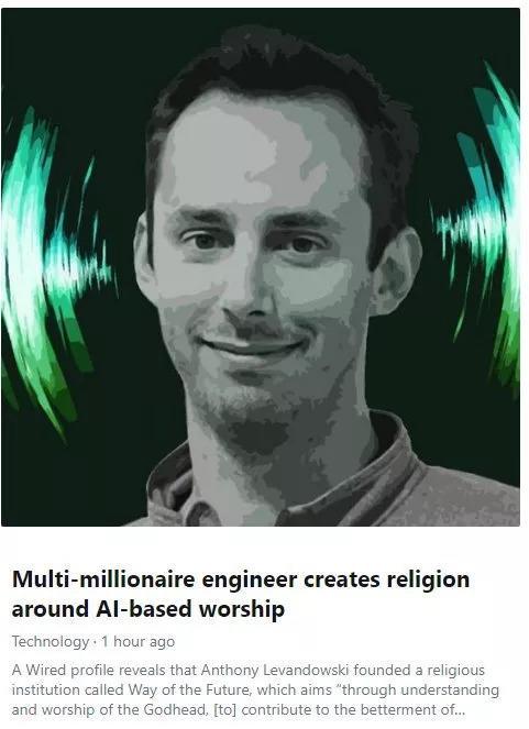 这位施主,「AI 宗教」了解一下
